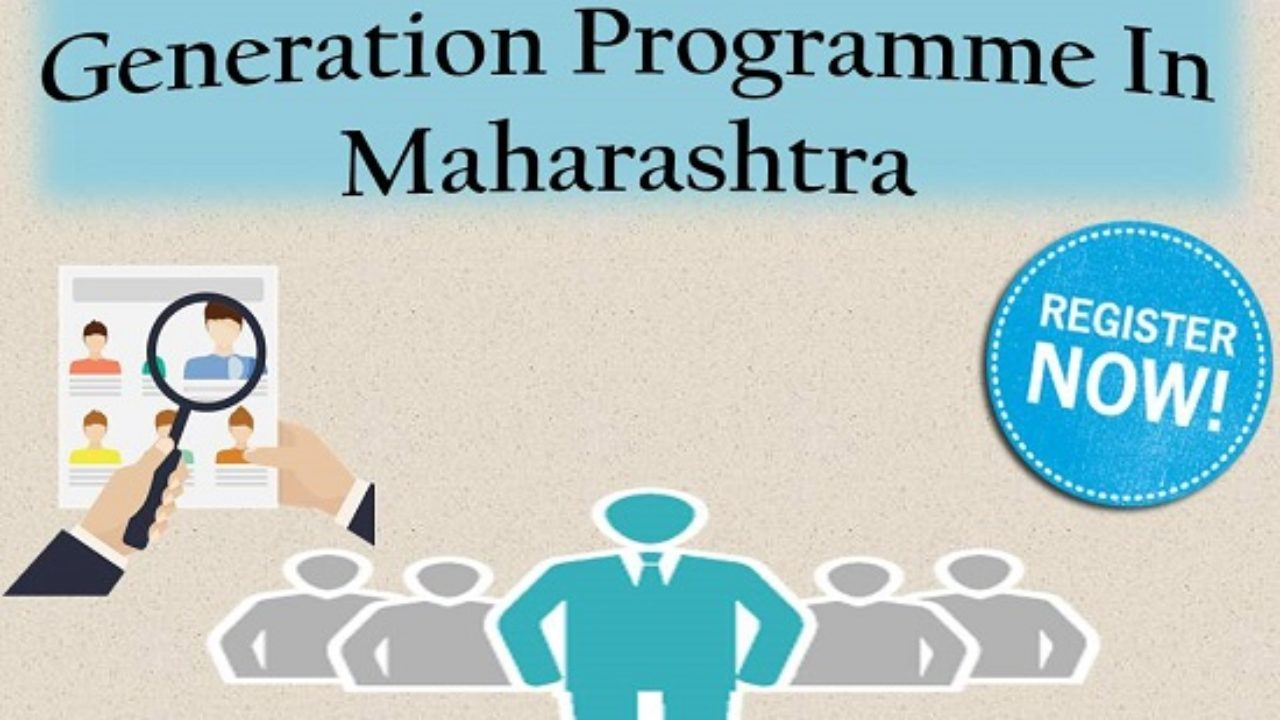 CMEGP login – CM's Employment Generation Programme