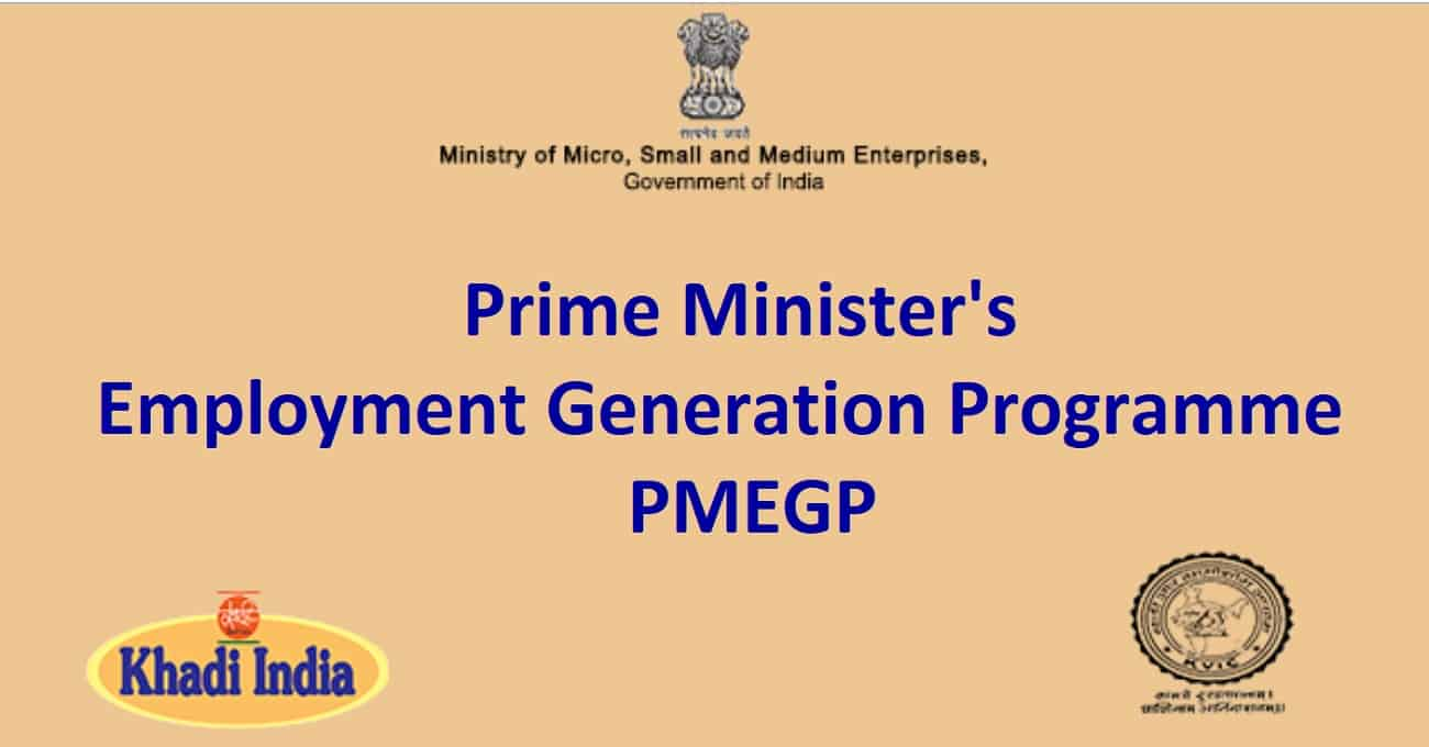 PMEGP login – Eligibility Criteria, Register & tracking.